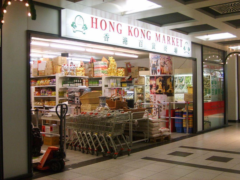 hongkong market rosenheimer str haidhausen m nchen hong kong market willkommen. Black Bedroom Furniture Sets. Home Design Ideas
