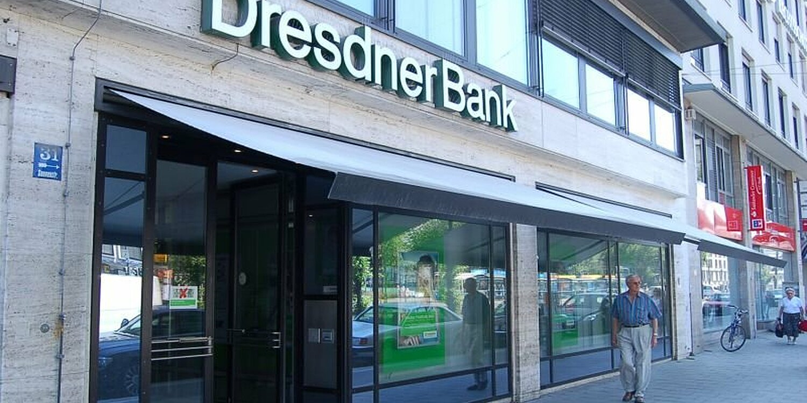 Commerzbank Frankfurter Tor