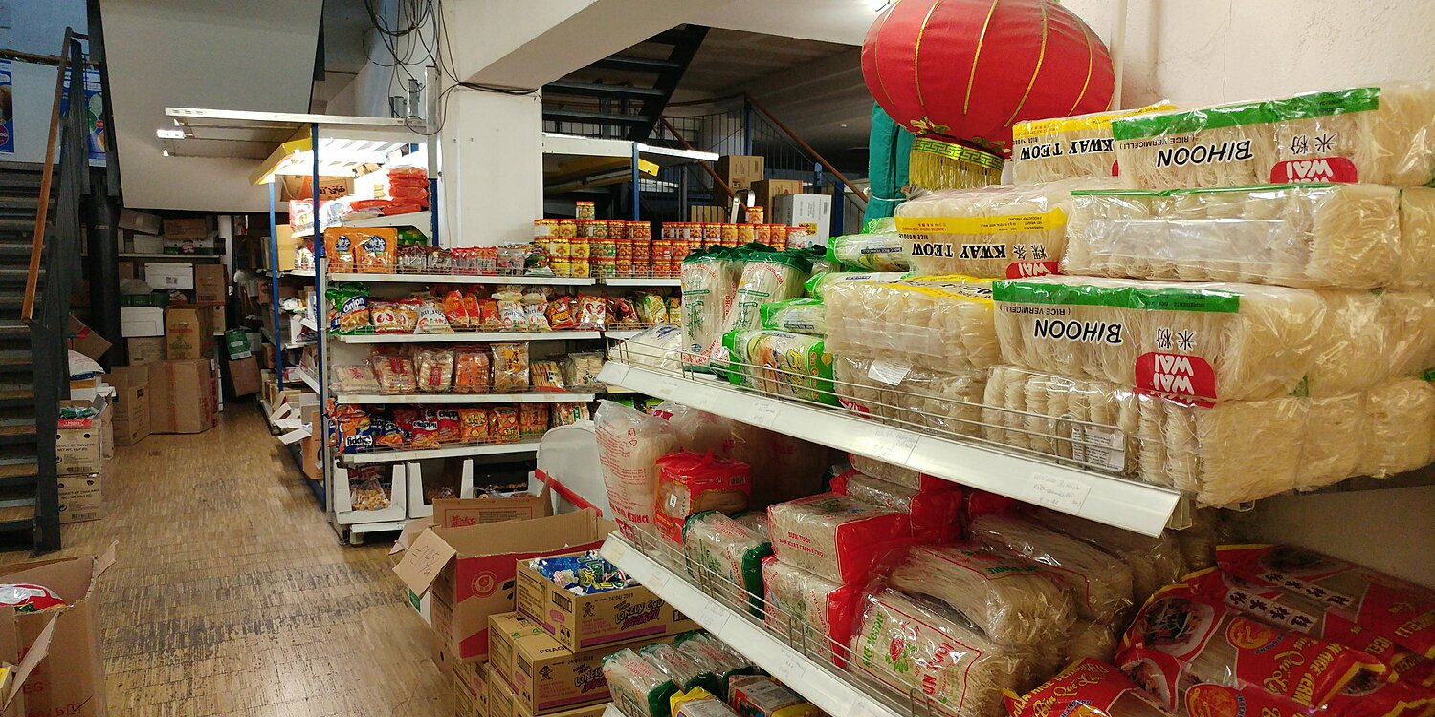 Frankfurt Hbf Supermarkt