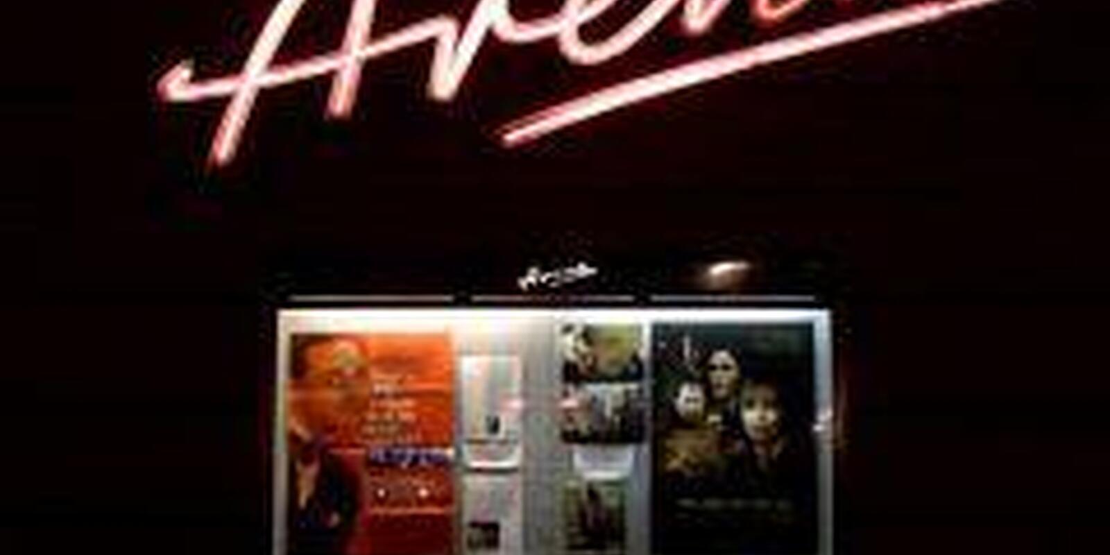 Kino Hans Sachs Straße