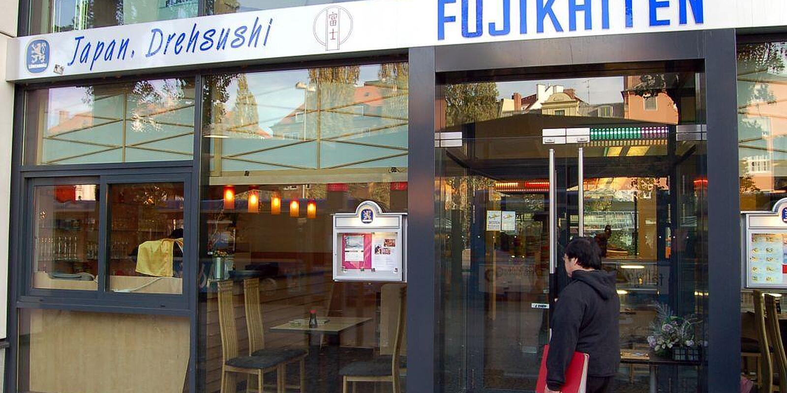 fujikaiten m nchner freiheit schwabing m nchen japanisches restaurant willkommen. Black Bedroom Furniture Sets. Home Design Ideas