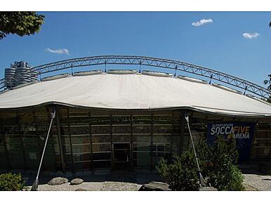 soccaarena olympiapark spiridon louis ring olympiapark. Black Bedroom Furniture Sets. Home Design Ideas