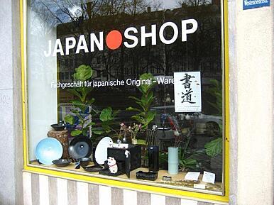 japan shop westenriederstr altstadt m nchen japan