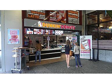 dunkin donuts ostbahnhof orleansplatz haidhausen. Black Bedroom Furniture Sets. Home Design Ideas